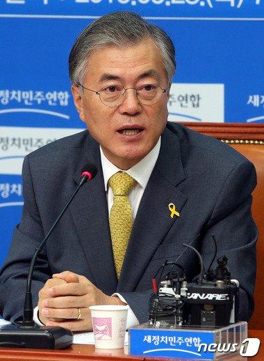 문재인 새정치민주연합 대표. 2015.5.28/뉴스1 © News1 이광호 기자