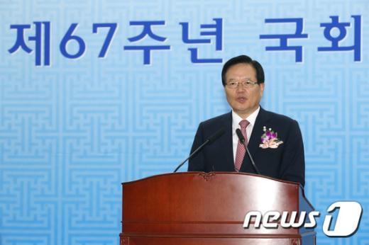 [사진]국회 개원 기념식, 기념사하는 정의화 의장