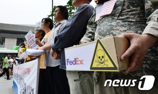 [사진]국내 반입된 탄저균, 어떻게 반입됐나?