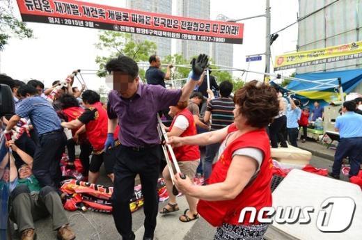 [사진]행당6구역 행정대집행