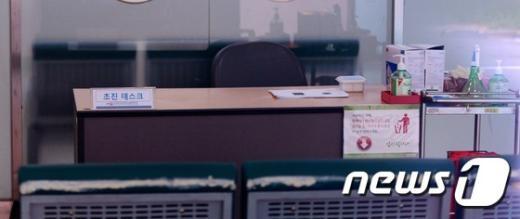 [사진]메르스 환자 입원치료 국가지정병원 초진데스크