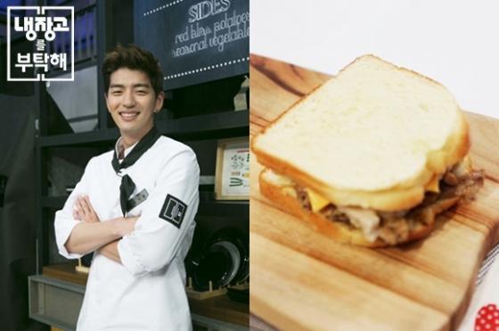 /사진=JTBC '냉장고를 부탁해' 공식 홈페이지