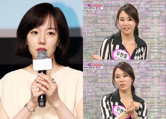 /사진=머니투데이 DB, KBS2 '여유만만' 방송화면 캡처