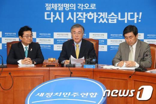 [사진]새정치연합 최고위회의