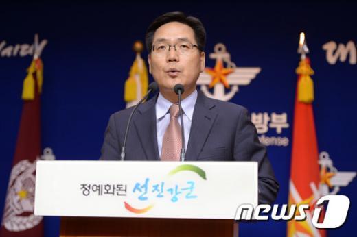김민석 국방부 대변인. 2015.5.13/뉴스1 © News1 이동원 기자