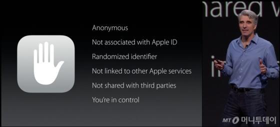 개인정보는 수집하지 않는다는 점을 강조하는 크레이그 페데리기 수석부사장/사진=애플