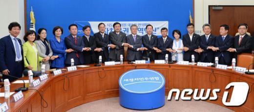 [사진]시·도당 광역의원협의회 대표자 연석회의