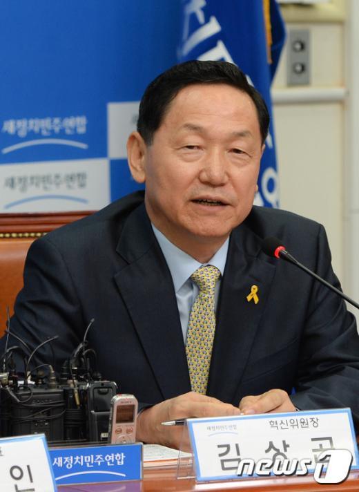 [사진]김상곤 혁신위원장의 모두발언