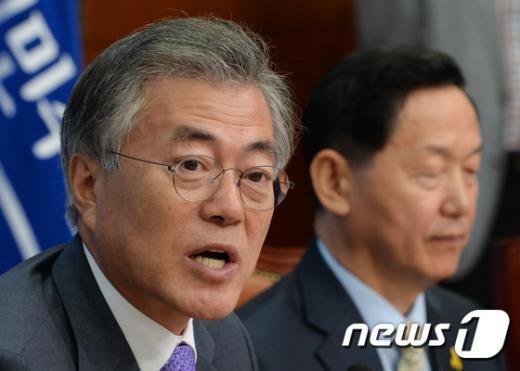 [사진]모두발언하는 문재인 대표