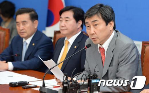 새정치민주연합 9일 원내대책회의© News1 허경 기자