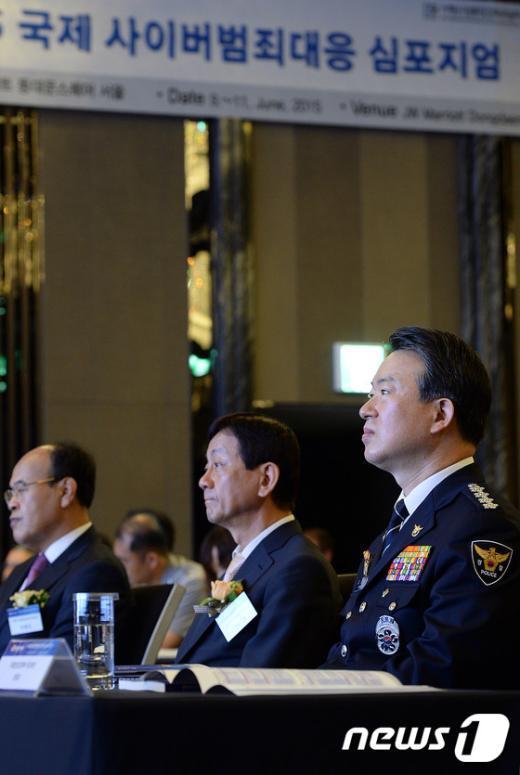 [사진]'국제 사이버범죄에 대응하기 위해서'