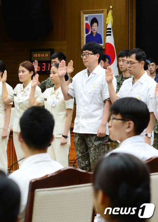 [사진]군 의료지원단 발대식