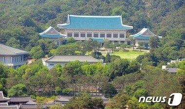 청와대 전경. 2015.6.10/뉴스1 © News1 양동욱 기자