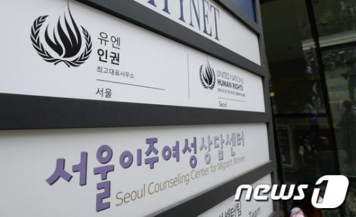 [사진]유엔 북한인권사무소 개소