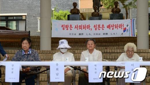 [사진]한·일 수교 50년에 대한 '위안부' 피해자 입장발표 기자회견