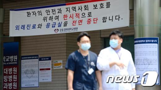 173번 메르스 환자가 최초 노출된 의료기관./뉴스1 © News1 박세연 기자