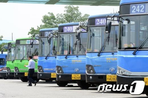 [사진]총파업 예고한 서울시버스노조 '찬반 투표 실시'