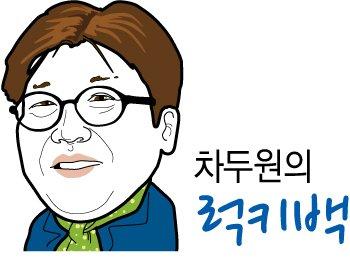 [사이언스 라이프]일자리 제거 용의자 '자율차·드론·인공지능' 수배중