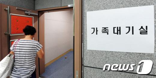 [사진]지방행정연수원에 마련된 가족대기실