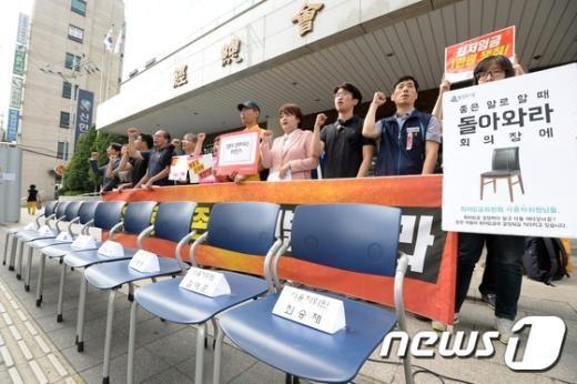 [사진]'경총, 최저임금 논의 참여해야'