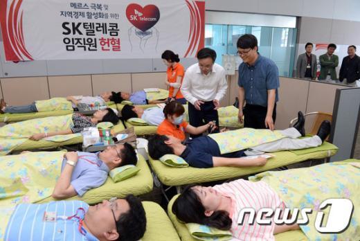 [사진]SK텔레콤 '헌혈로 사랑을 나눠요'