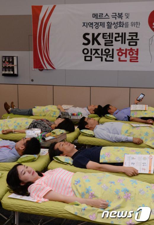 [사진]'헌혈로 메르스를 극복해요'