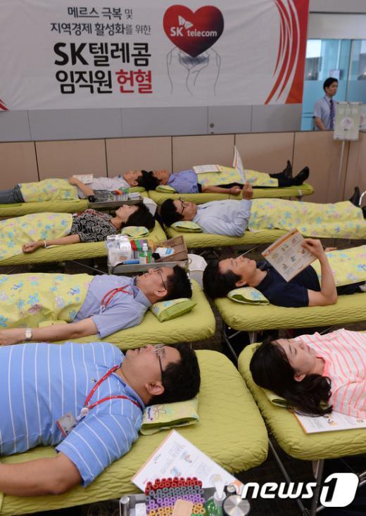 [사진]'헌혈로 메르스를 극복할 수 있다면'