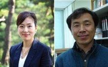 (왼쪽부터)동국대 약학대학 이경 교수, 생명연 천연물의약연구센터 안경섭 박사