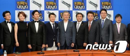 [사진]새정치민주연합 팟캐스트 제작발표회