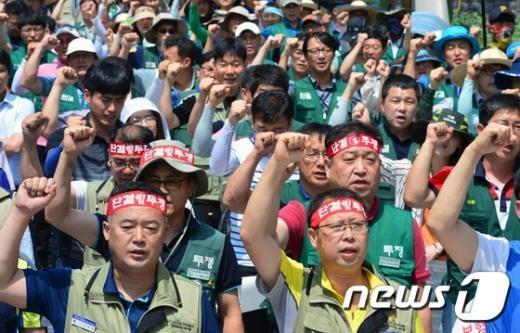 [사진]지역 농·축협 노동자 투쟁대회