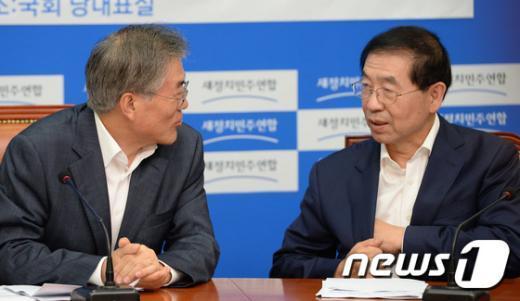 [사진]문재인-박원순 '메르스 논의'