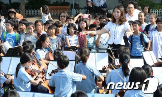 [사진]'오케스트라의 연주로 시작되는 아침'