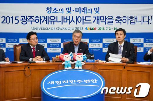[사진]최고위원회의 발언하는 문재인 대표