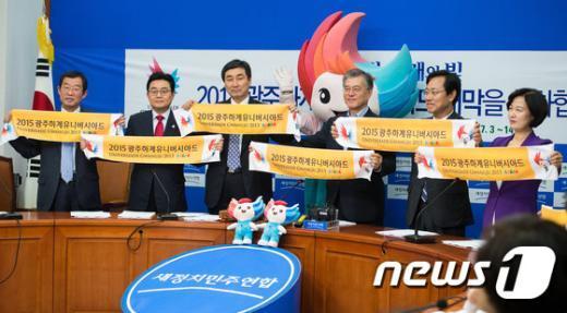 [사진]'광주하계유니버시아드 대회 개막을 축하합니다'