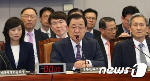 이병기 청와대 비서실장. 2015.5.1/뉴스1 © News1 한재호 기자