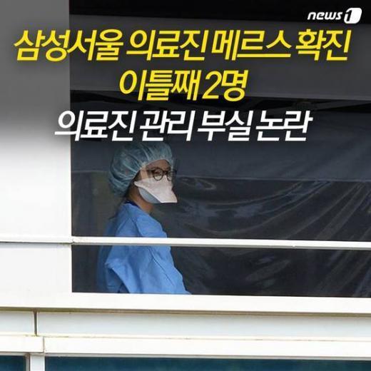 2015.07.03/뉴스1 © News1 이경민 인턴기자