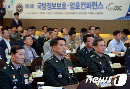 [사진]국방정보보호 컨퍼런스 참석한 군 관계자들