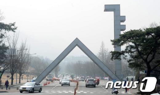 서울대학교 정문. /뉴스1 © News1