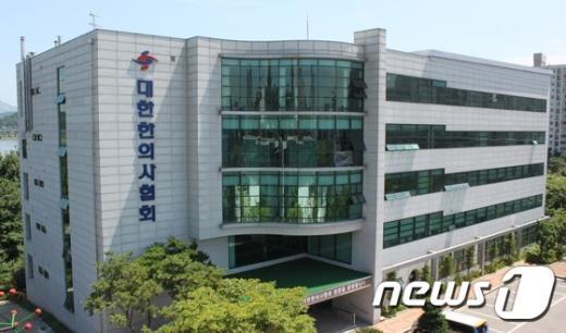 보건부 신설을 반대하는 대한한의사협회./© News1