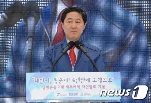 [사진]유기준 장관, 태산이-복순이 자연방류 기념식 참석