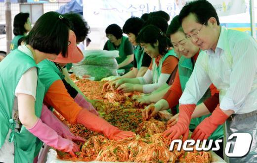 [사진]사랑의 김치 나눔