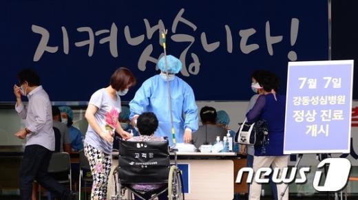 [사진]정상진료 시작된 강동성심병원
