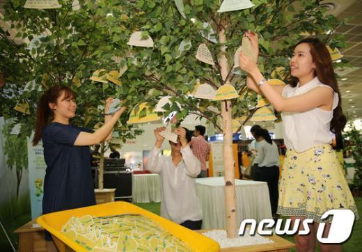 [사진]'안전한 대한민국을 염원해요'