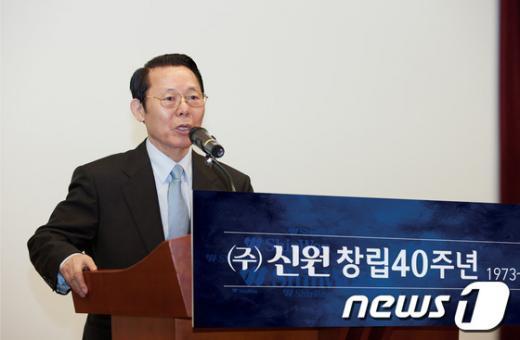 박성철 신원 회장. © News1