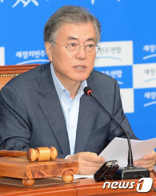 [사진]문재인 대표, 최고위 모두발언