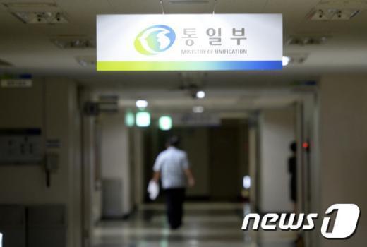 2014.07.28/뉴스1 © News1 안은나