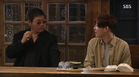 /사진=SBS '심야식당' 방송화면 캡처