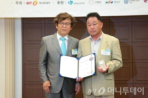 사진=중기협력팀
