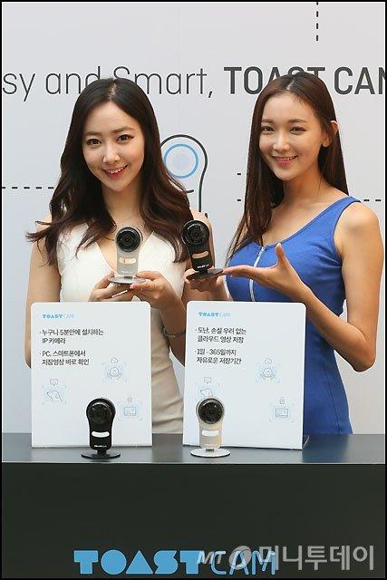 [사진]NHN엔터, 국내 최초 클라우드 IP 카메라 '토스트캠' 출시