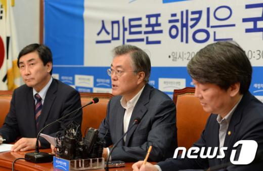 [사진]새정치민주연합, 국정원 해킹 의혹 본격 조사